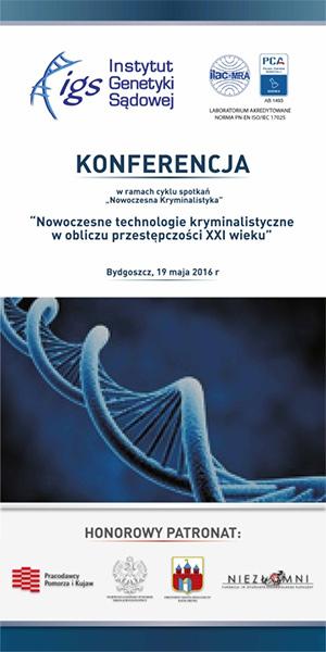 konferencja-nowoczesne-technologie-kryminalistyczne2